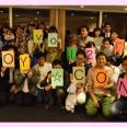 joycon2all